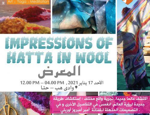 Art Residency, Art Hub Hatta, 2021